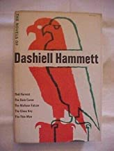THE (5) NOVELS OF DASHIELL HAMMETT; MALTESE FALCON, THIN MAN, RED HARVEST