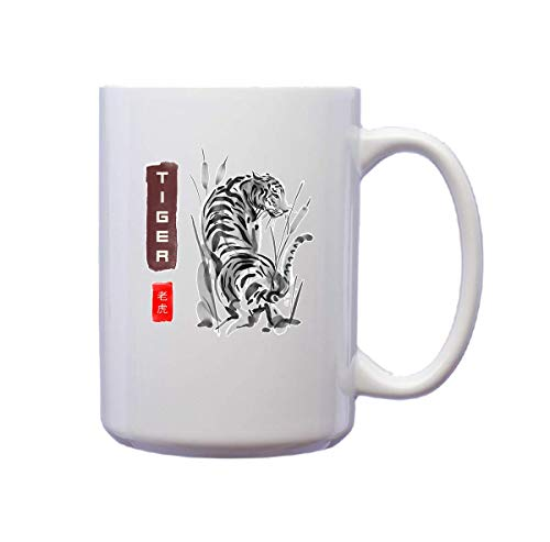 Tiger Watercolor Art Japanese Drawing Novelty Tee Funny Humor Ceramic Coffee Mug
