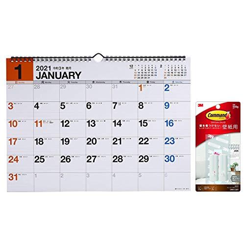 高橋 2021年 カレンダー 壁掛け B4 E74 ([カレンダー]) + 3M コマンド フック 壁紙用 カレンダー用 ホワイト 2個 CMK-CA01 セット