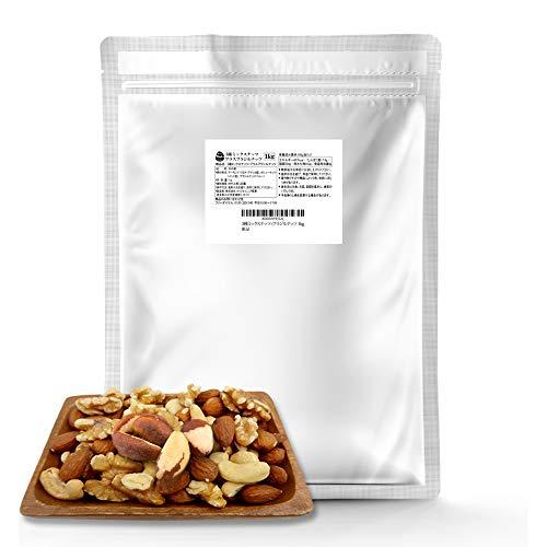 3種ミックスナッツ+ブラジルナッツ 1kg 大袋 アーモンドくるみ カシューナッツ ブラジルナッツ 産地直輸入 ナッツ ミックスナッツ…