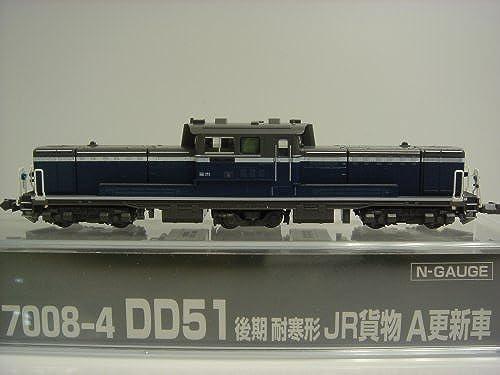 7008-4 DD51 spat Niedertemperatur-Modelle JR Freight Auto Aktualisiert Spur N