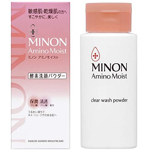 Minon Amino Moist Clear Wash Powder - 35g (Green Tea Set)