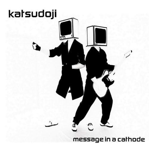 Katsudoji