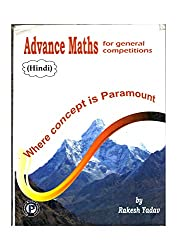 Advance Math Rakesh Yadav Hindi PDF Download 1