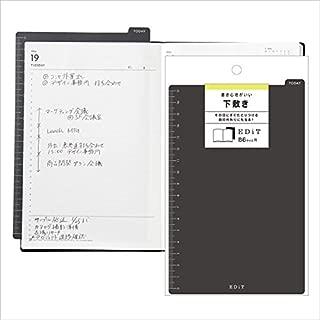マークス EDiT エディット 下敷き・B6サイズ用/Pencil Board DAET-PST01-BK