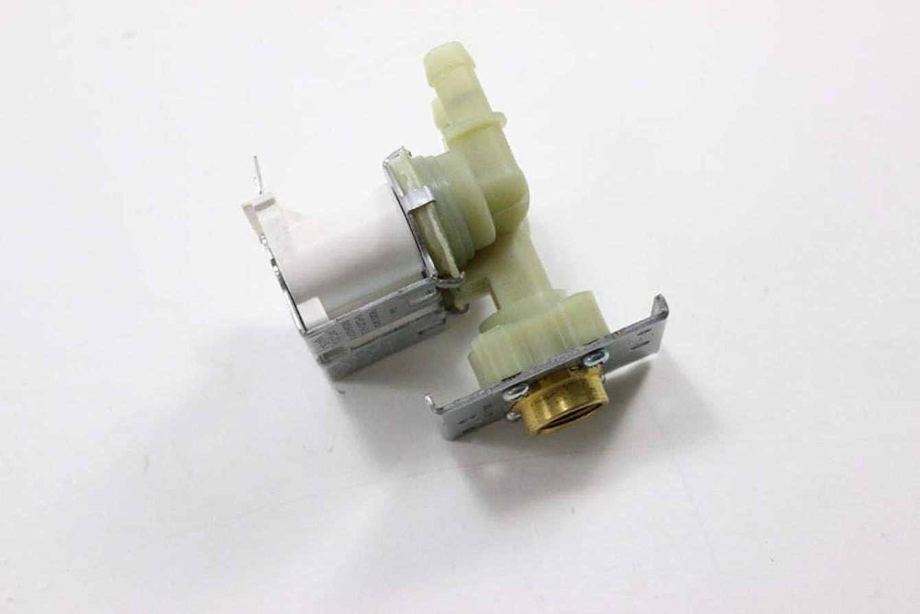 Lg AJU33450701 Dishwasher Water Inlet Valve Genuine Original Equipment Manufacturer (OEM) Part