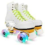クラシックローラースケートアーティスティック、クワッドローラースケート、牛革アッパー素材のローラーブーツ、男性と女性、大人向け,White-40