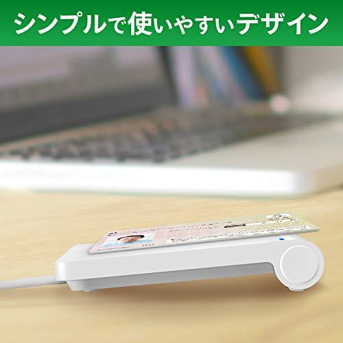 I-ODATANFCリーダライタぴタッチマイナンバーカードWindowsmac対応非接触型USB-NFC3