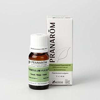 【フェンネル 10ml】→甘く爽やかで軽やかな香り?(リラックスハーブ系)[PRANAROM(プラナロム)精油/アロマオイル/エッセンシャルオイル]P-73