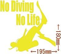 カッティングステッカー No Diving No Life (ダイビング)・4 約180mmX約195mm イエロー 黄