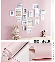 壁紙 簡単貼付シール 壁紙シール 壁紙自己粘着壁紙防水壁紙寝室PVC防水自己粘着壁紙リビングルーム装飾ステッカー-スペースgray_60cm * 10m