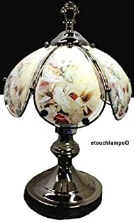 Hummingbird Small Touch Lamp #603ABHC5