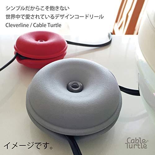 MiniCableTurtleミニケーブルタートルグレイ