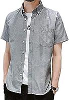 シャツ ビジネス 折り襟 立ち襟 メンズ 夏服 吸汗速乾 汗染み防止 半袖 7分袖 カジュアル シンプル 快適 軽い 柔らかい 大きいサイズ 無地 オフィス フォーマル 大きいサイズ グレー ネイビー 黒 白 M-3XL