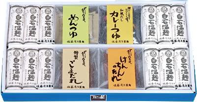 宮城県白石市 佐藤清治製麺所 白石温麺詰合せ 我家流 4種類の特製たれ 麺3束入4袋