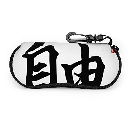 sherry-shop Brillenetui mit Karabiner-Chinesisch-Kalligraphie-Übersetzung Freedom Rightside Chinese Ultraleichtes tragbares Neopren-Reißverschluss-Sonnenbrillen-Softetui
