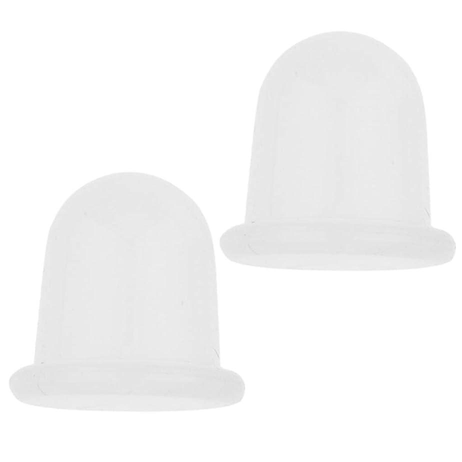 グラス接続された名誉P Prettyia ボディー ビューティーストレス 空カップ 吸い玉 リコンマッサージ 真空カップ 吸着力 落ちやすい 2個入り