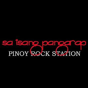 Sa Isang Pangarap