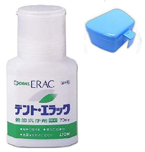 エラック義歯洗浄剤 顆粒タイプ 175g + 義歯洗浄用カップ