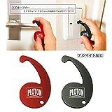 PLOTON(プロトン) ドアオープナー[コロナ ウイルス 対策] 日本製 非接触 携帯 軽い ドアに触らない アルマイトキーホルダー (ブラック)