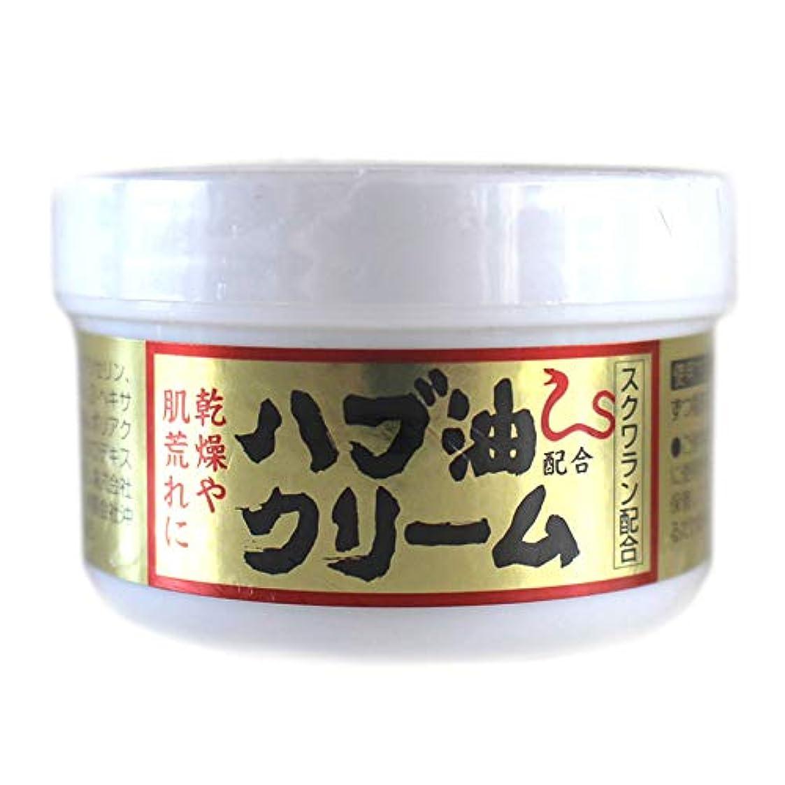 冗長楽なノイズハブ油配合クリーム 3個【1個?50g】
