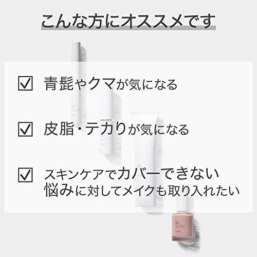 ORBISMr.(オルビスミスター)スポットシュートコンシーラーメンズ用メイク・コンシーラー・シミ隠し1.7g