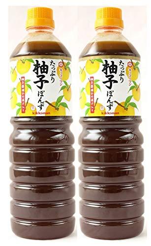 0539492-02 キッコーマンたっぷりゆず(柚子)ぽんずしょうゆ(醤油)ゆず(柚子)8個分の果汁入 1000ml×2本