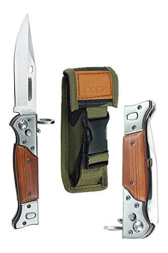 CCCP Russisches Taschenmesser mit Messertasche in Camo - Gürtelmesser - Einsatzmesser - Jagdmesser - Survival Knife, braun Silber
