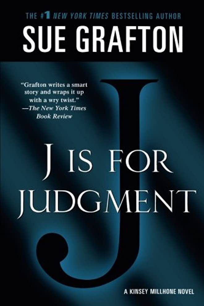 リーズ透過性ラメJ Is for Judgment (Kinsey Millhone)