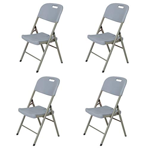 YPEZ Grau Tragender 500 Pfund bequemen Sessel |Durable Klappstuhl |Stühle for Wohnzimmer |Faltbare Stühle for Besprechungszimmer, Parties, Kaffeehäuser, Restaurants 4-teilig (Größe : 4 Pack)