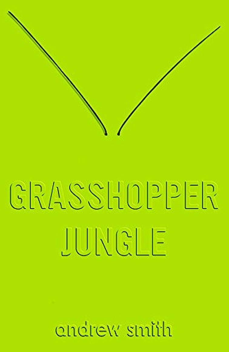 素晴らしき東ティモールサラダGrasshopper Jungle (English Edition)