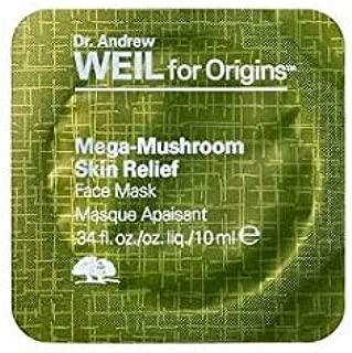 Dr. Andrew Weil for Origins Mega Mushroom Skin Relief Mask (Travel Size)