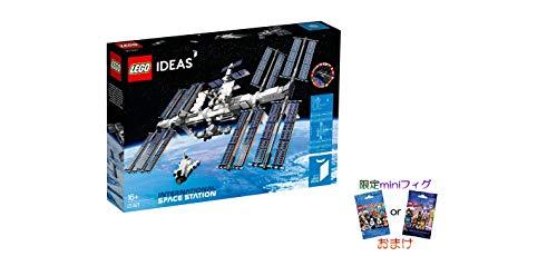 レゴ (LEGO) アイデア 国際宇宙ステーション 21321 ブロック おもちゃ 限定ミニフィグ付き