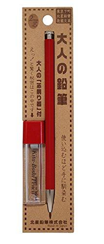 Kitaboshi Pencil Lead Holder 2mm , 3 Body Color Set , Black (OTP-680BST) / Red (OTP-680MST) / Navy (OTP-680IST) with Sharpener - Japan import (A-set) Photo #4