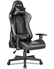 GALAXHERO ゲーミングチェア オフィスチェア 多機能 ゲーム用チェア 事務椅子 パソコンチェア リクライニング ハイバック ヘッドレスト 腰にやさしいランバーサポート 調整できるひじ掛け PUレザー ADJY612BL