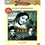 Vintage Black & White Classic: Elan