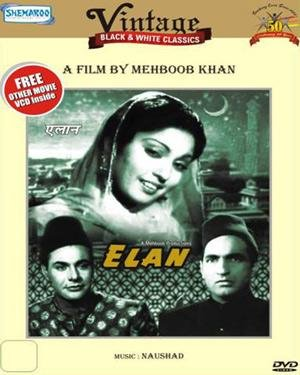 Elan - A Film By Mehboob Khan (1947) (Starring Surendra / Munawar Sultana / Bollywood Black & White Classic With English Subtitles)
