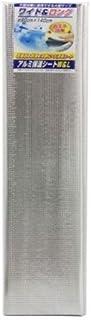 ワイズ アルミ保温シート W&L 約90×140cm Bl-014