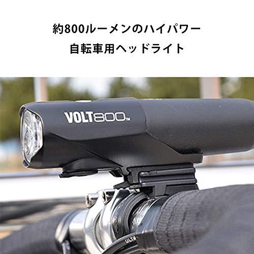 キャットアイ『VOLT800』