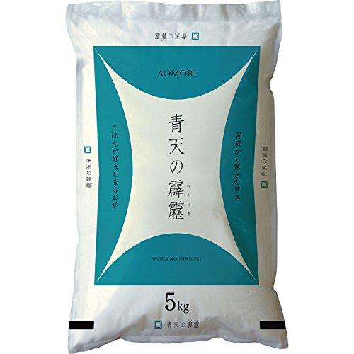 【精米】青森県産 白米 青天の霹靂 5kg 令和2年産