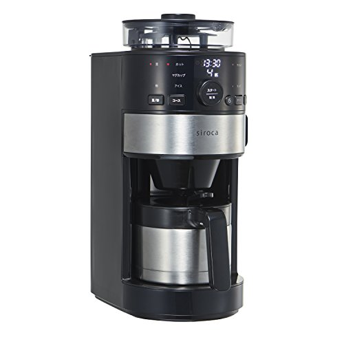 siroca コーン式全自動コーヒーメーカー SC-C122 ステンレスシルバー [コーン式ミル/ステンレスサーバー/ステンレスフィルター/選べるテイスト/予約タイマー/自動計量/豆・粉両対応]