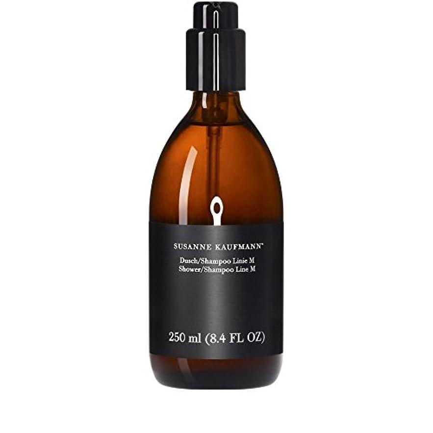湿原論理的シエスタ男性のためのスザンヌカウフマンシャワー/シャンプー250ミリリットル x4 - Susanne Kaufmann Shower/Shampoo for Men 250ml (Pack of 4) [並行輸入品]