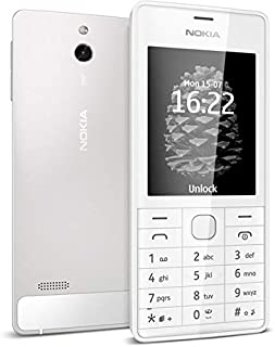 Nokia 515 [Dual Sim] (White/English)