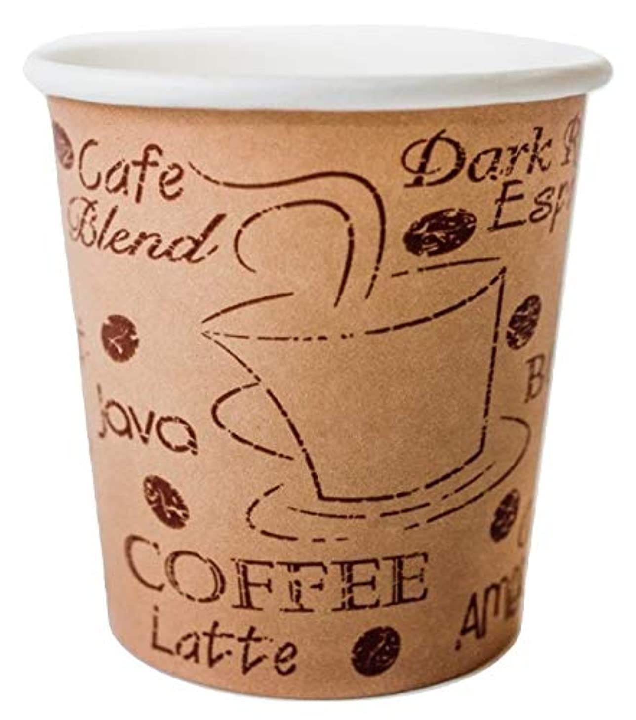 Disposable Espresso Coffee Cups - 4 Ounce - Café Design to Go Hot Cup - The Perfect Gift for the Espresso Lover in Your Life - 200 count