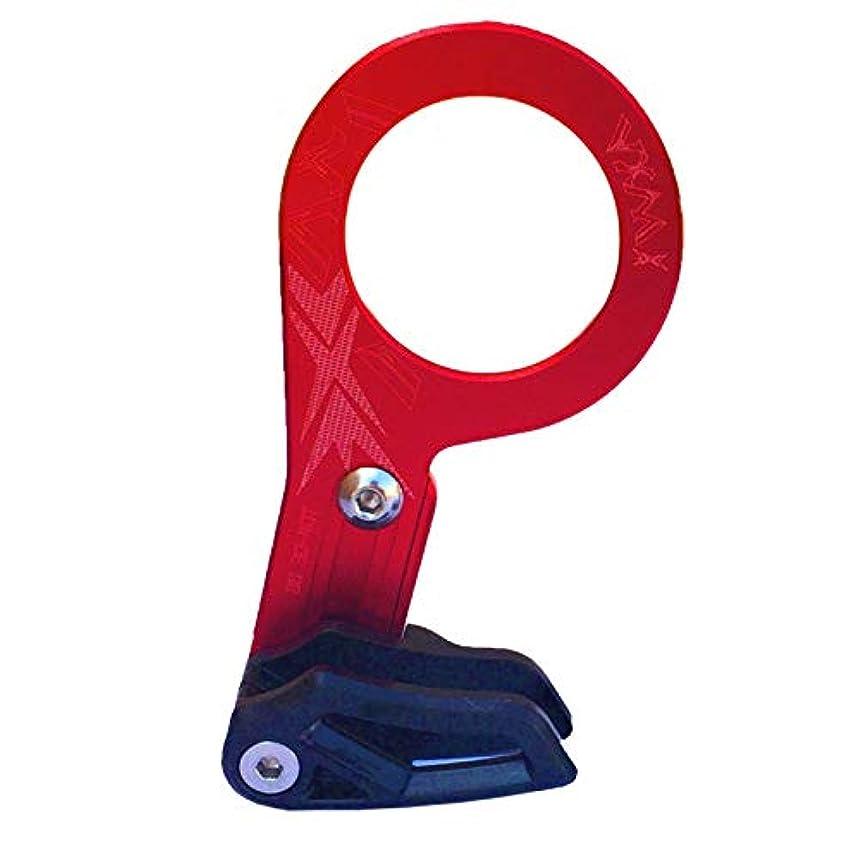 テストコマンドマリナーPropenary - Bicycle Chain guide bicycle chain protector 1X System Single Chainring round 32-40T Bike crankset oval 30T-38T Bicycle Parts [ Red ]