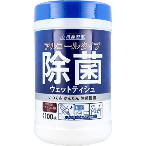 清潔習慣 アルコールタイプ 除菌ウェットティッシュ ボトル 本体(100枚入)