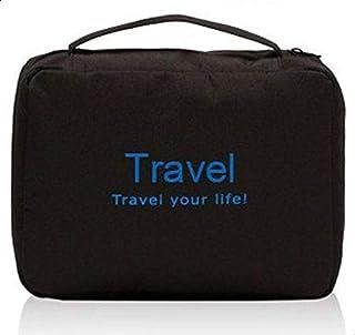 حقيبة منظمة لأدوات الإستحمام و الحلاقة والكريمات وأدوات التجميل وغيره لون أسود