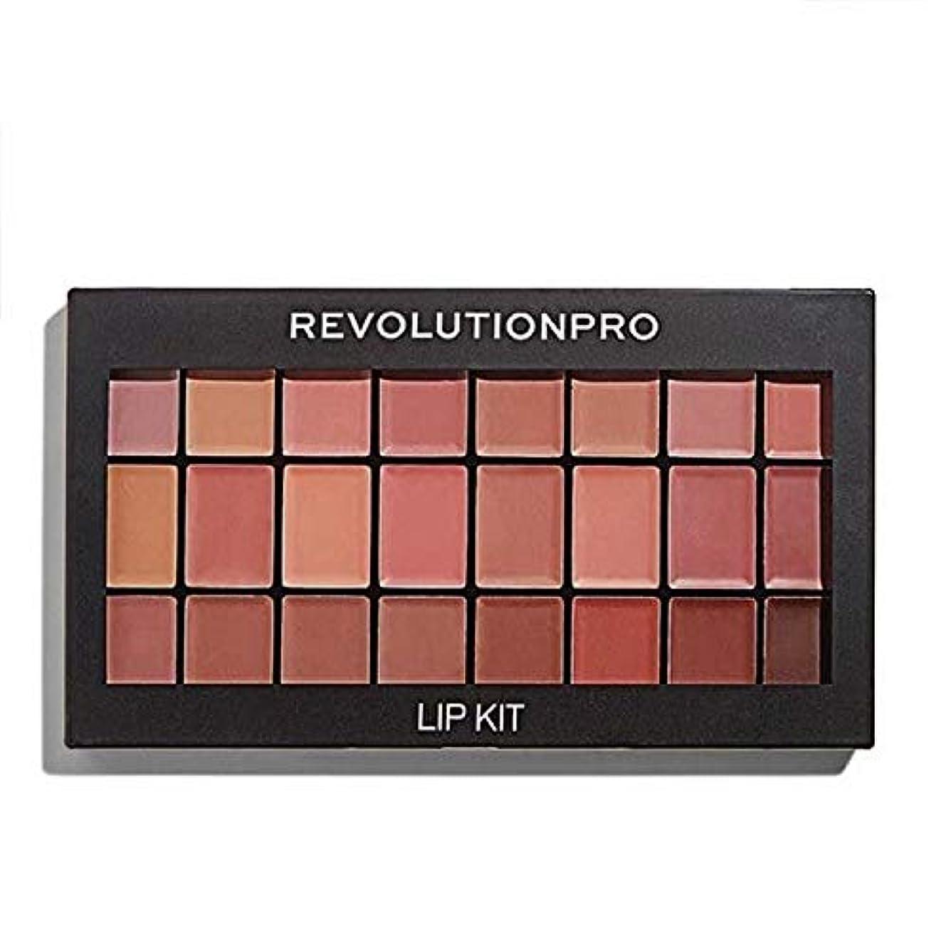 シートクスコ本物の[Revolution ] 革命プロ口紅キット裸 - Revolution Pro Lipstick Kit Naked [並行輸入品]