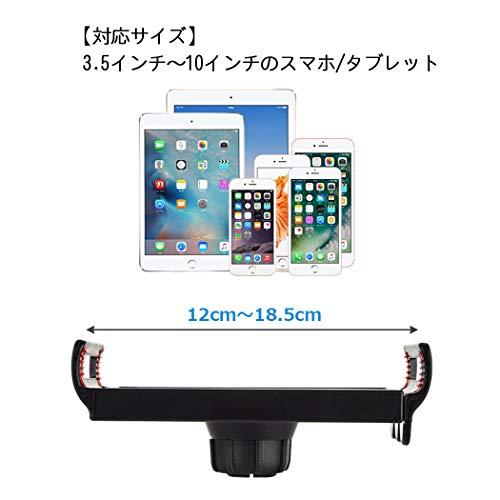 UNHOタブレットスタンド床置き三脚寝ながらスマホスタンドフレキシブルアーム在宅勤務/テレワークに向け10インチipad対応撮影生放送/自撮り角度/高さ調節ベッドサイド携帯スタンド