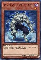 遊戯王 第10期 SD38-JP010 グレイブ・スクワーマー